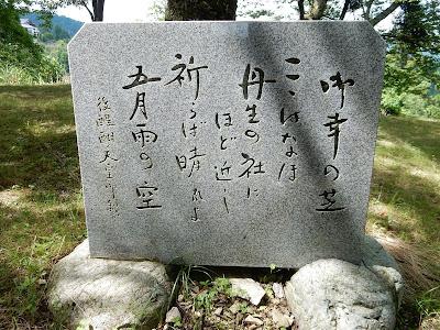 吉野山:後醍醐天皇御幸の芝