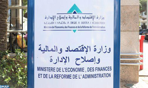 مقاصة : مشروع قانون المالية ل 2021 يتوقع اعتمادا يقدر ب 12،54 مليار درهم