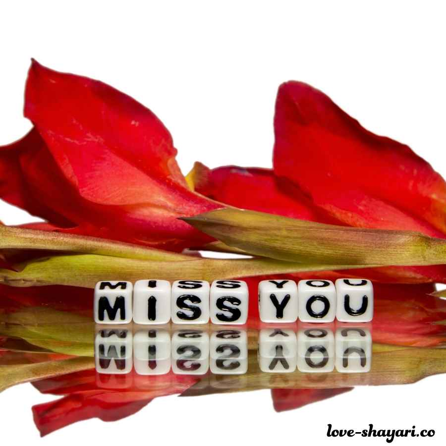 one day you miss me images