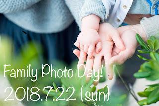 7月 Family Photo Day!