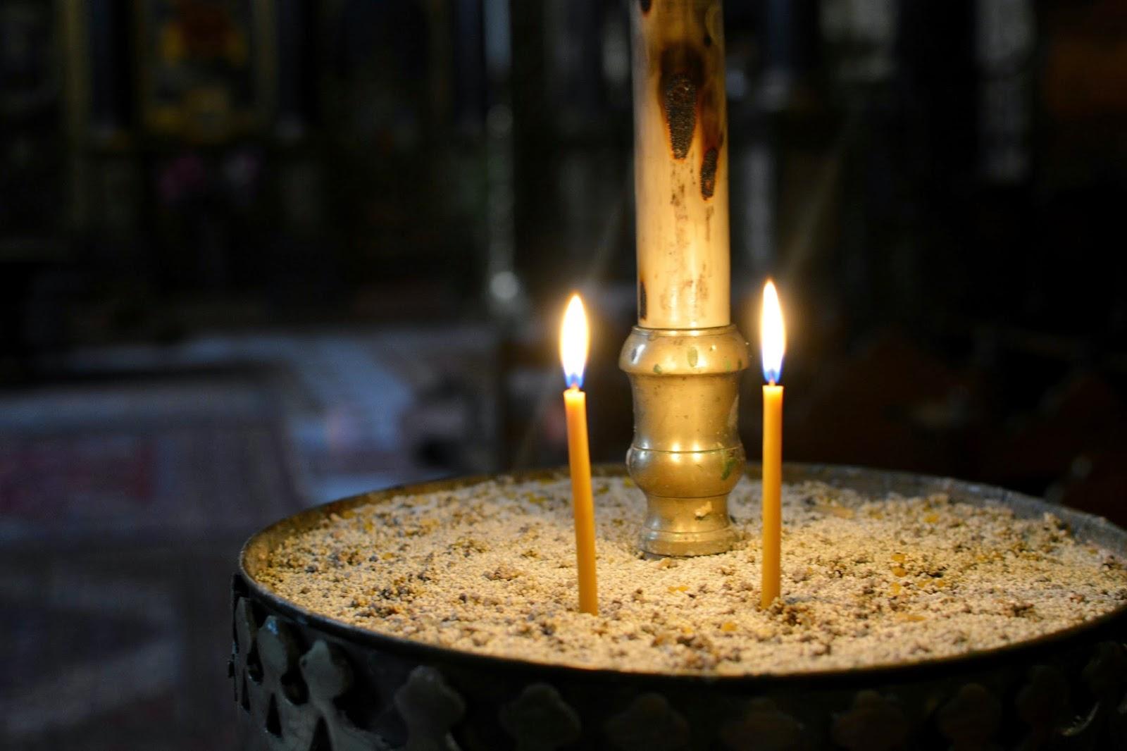 Greek Orthodox Church Candles Vienna