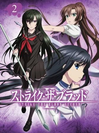 Strike the Blood II OVA