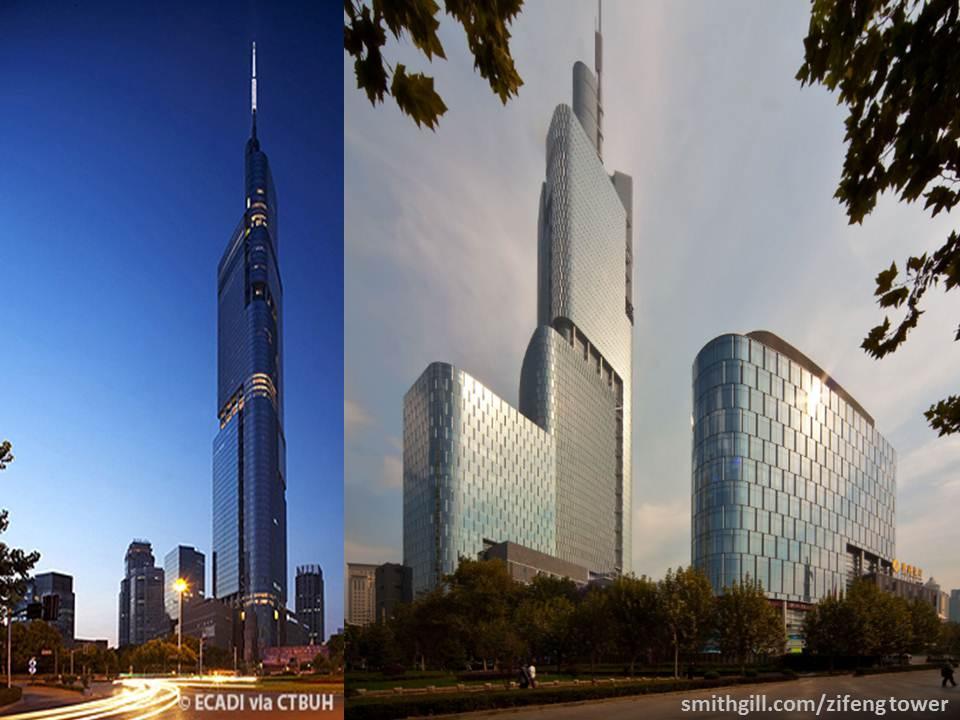 برج زايفنغ؛ مزيج من الحداثة و التراث الصيني !