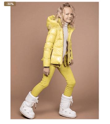 интернет распродажа детской одежды