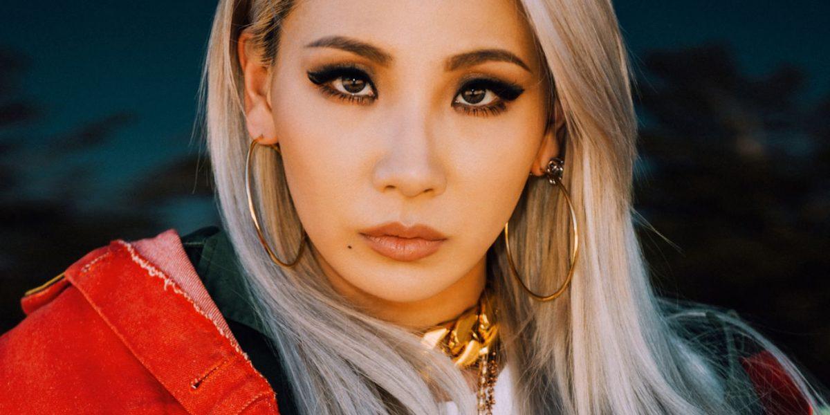 CL firma acuerdo con Konnect Entertainment en 2021