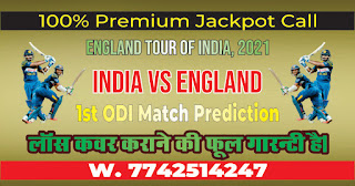 India vs England 1st ODI Cricfrog Match Prediction Today Tips Ball to ball by Experts, Who Will win today Ind vs Eng. Guru Tips And Predictions Dream11 Team Prediction for today's match, England tour of India Cricfrog predictions