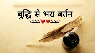 akbar birbal story in hindi ,best moral story in hindi
