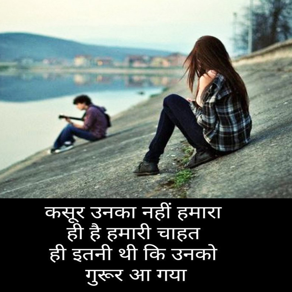 Best Two Line Shayari Ever Hindi
