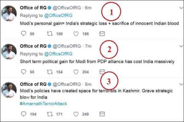 rahul-gandhi-with-pakistan