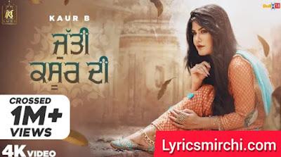 Jutti Kasur Di जुटती कसूर दी Song Lyrics | Kaur B | New Punjabi Song 2020