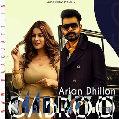 Gabroo by Arjan Dhillon lyrics