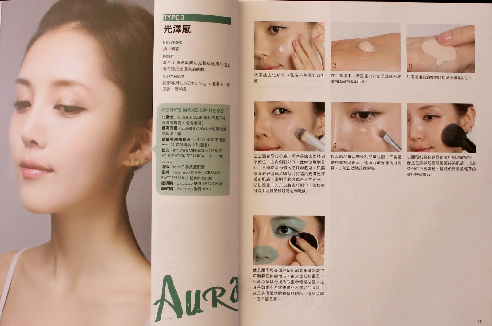 Pony S Beauty Diary Favourite Looks Scans Beautifying Life