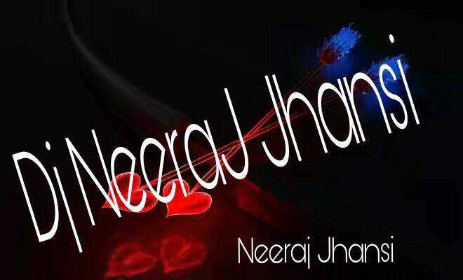 Dj Neeraj Jhansi 7084499951: January 2017