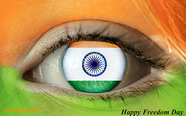 independence day phota dounload kare