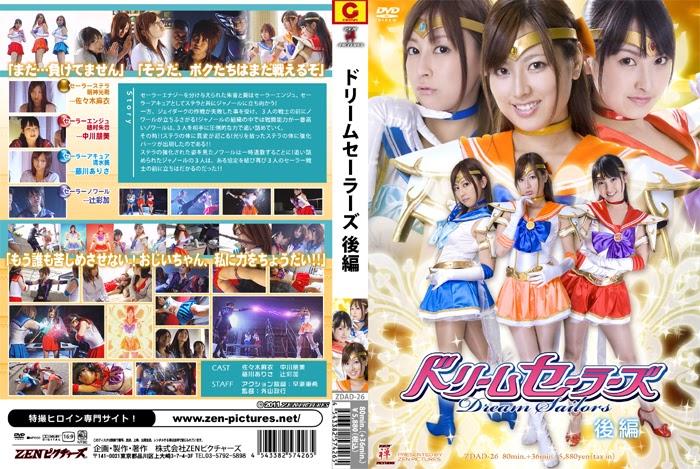 ZDAD-26 Dream Sailors Vol. 02