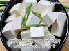 सोयाबीन से पनीर (टोफू) बनाना अच्छी कमाई वाला बिज़नेस  how start soyabeen paneer tofu business hindi