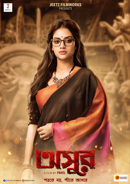 Asur is an Indian Bengali movie directed by Pavel and stars Jeet, Nusrat Jahan and Abir Chatterjee in the lead roles. The film is produced under the banner of Jeetz Filmworks Pvt. Ltd. The film will be released in winter this year. Asur film teaser will be released on 28 September, 2019. Jeet's previous film Panther: Hindustan Meri Jaan (2019) has been released on 9 August, 2019. The film has been hit in the box office. After marriage, it is the first film of Nusrat Jahan. Abir Chatterjee's last film is Durgeshgorer Guptodhon (2019). The film is released on 24 May, 2019.
