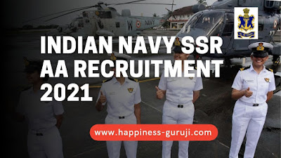 Indian Navy SSR AA Recruitment 2021 - Apply Online for 2500 Vacancy