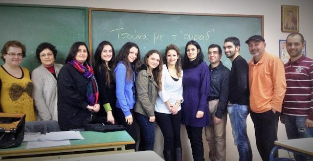 """Στα θρανία για να μάθουν Ποντιακά 300 """"μαθητές"""" ηλικίας από 18 έως 70 ετών"""
