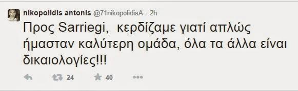 Αντωνάκη, οι αλήθειες πονάνε... ΠΟΛΥ! (pic)