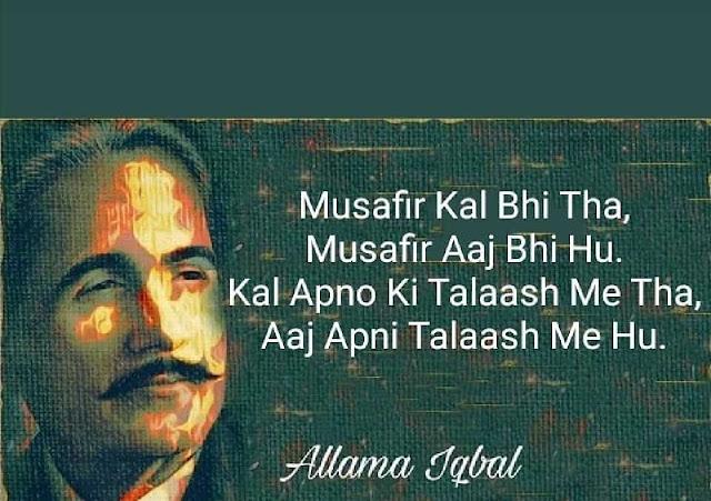 Urdu Shayari On Love Feelings