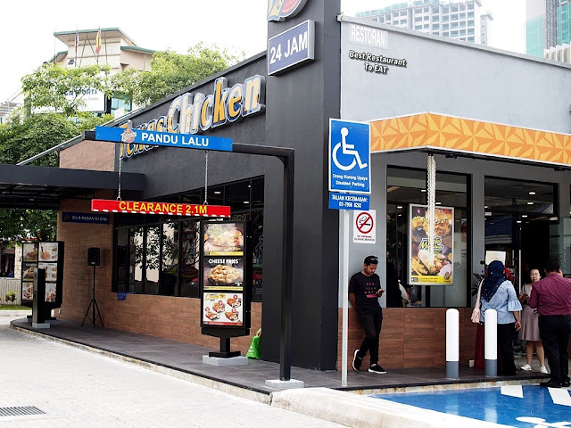 Texas Chicken Drive Thru Sunway Mentari