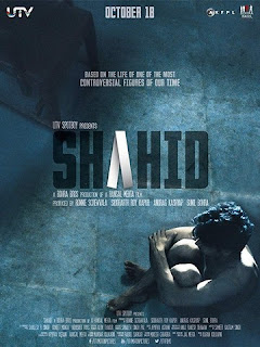 film poster 2012