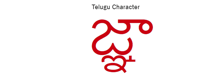 iphone-crash-telugu-character