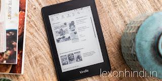 Kindle - lexonhindi