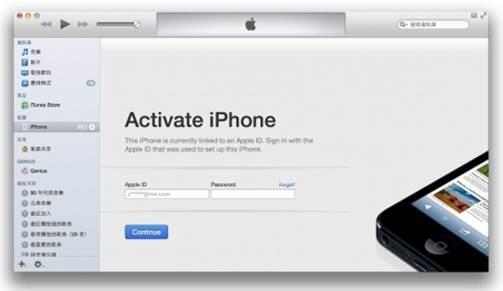 Cara Melewati Aktivasi iPhone