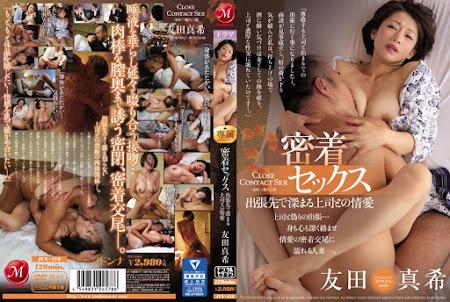 JUY-416 | 中文字幕 – 緊貼性交 與上司出差偷情 友田真希