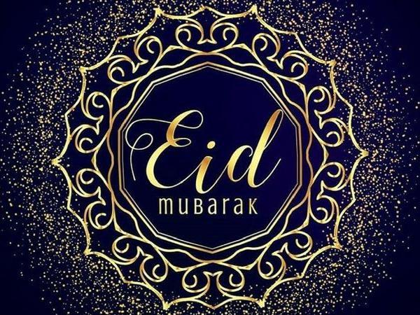 eid mubarak,eid mubarak images,eid mubarak status,eid mubarak wishes in english,eid mubarak song,eid mubarak video,eid mubarak wishes 2019,happy eid mubarak wishes,eid,eid mubarak status 2019,eid mubarak whatsapp status,eid wishes,best eid wishes,eid mubarak wishes,happy eid mubarak wishes quotes,eid mubarak wishes 2018,eid mubarak wishes images,eid whatsapp status