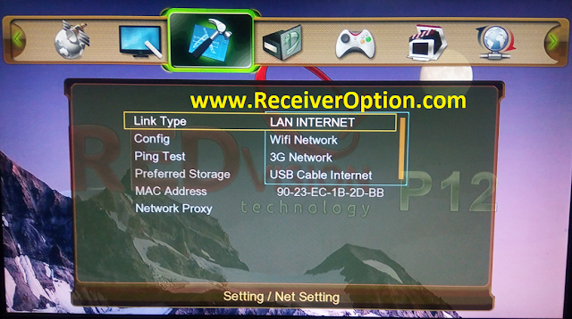 REDVISION P12 HD RECEIVER NEW SOFTWARE 15 JULY 2020