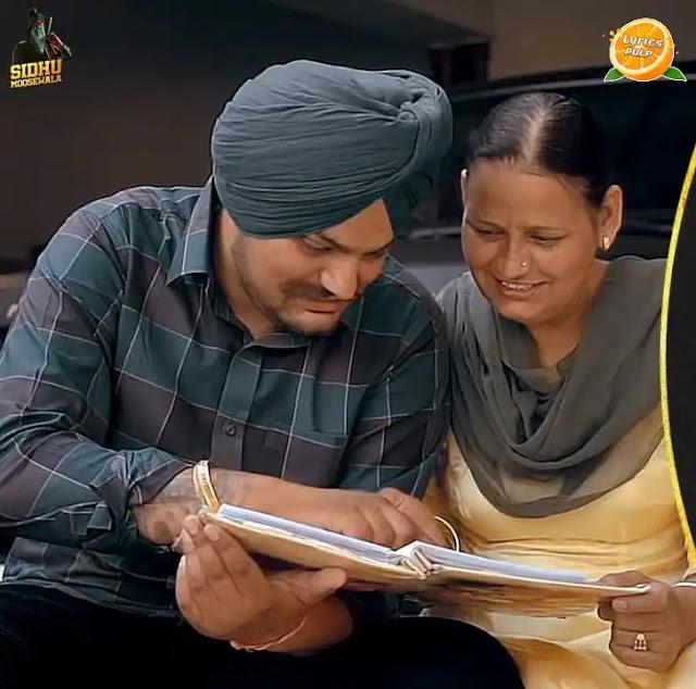 Dear Mama Lyrics in Punjabi & English - Sidhu Moose Wala - Punjabi Song Lyrics