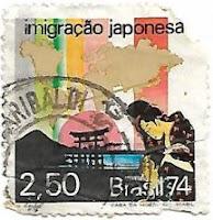 Selo Imigração Japonesa