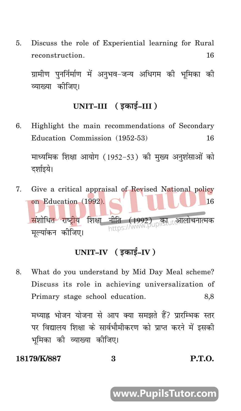 KUK (Kurukshetra University, Haryana) Contemporary India And Education Question Paper 2020 For B.Ed 1st And 2nd Year And All The 4 Semesters In English And Hindi Medium Free Download PDF - Page 3 - pupilstutor
