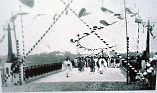 1926年 8月25日 日野橋