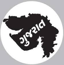 Download Rozgaar Samachar