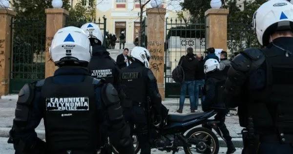 Ανοίγουν τον Σεπτέμβριο τα ΑΕΙ: Με κάρτα εισόδου &... άοπλη πανεπιστημιακή αστυνομία που θα μπορεί να κάνει συλλήψεις
