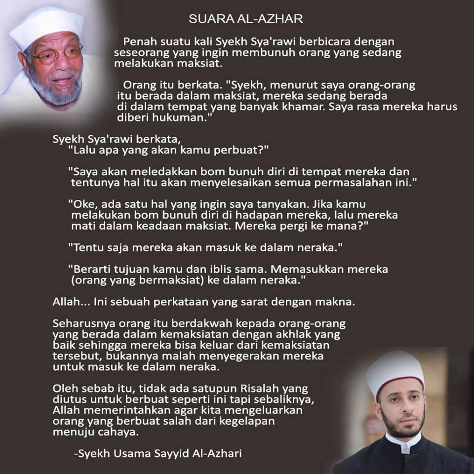 60 Gambar Dp Bbm Wanita Islami  Kumpulan Gambar DP BBM