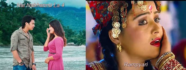 Nai Nabhannu La 4 VS Rampyari