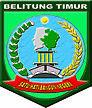 Kabupaten Belitung Timur (BELTIM), cpns Kabupaten Belitung Timur (BELTIM), logo / lambang Kabupaten Belitung Timur (BELTIM)