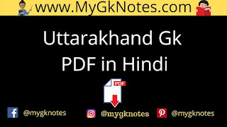 Uttarakhand Gk PDF in Hindi
