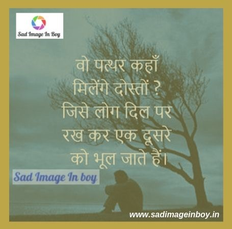 sad face | quotes about losing a loved one