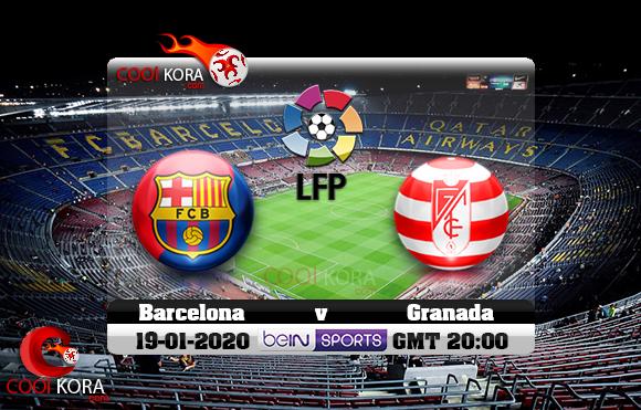 مشاهدة مباراة برشلونة وغرناطة اليوم 19-1-2020 في الدوري الأسباني