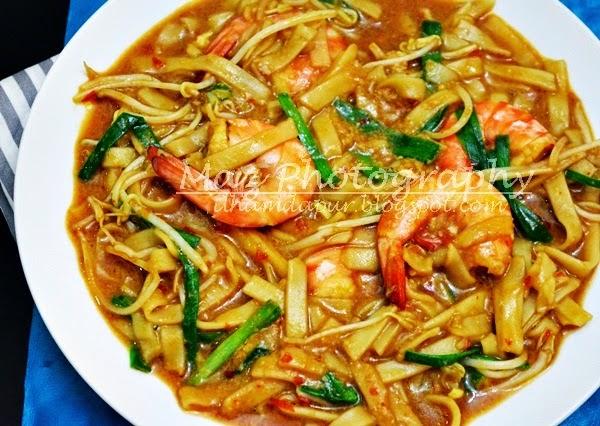 Lagi Char Kuey Teow Hasil Homemade