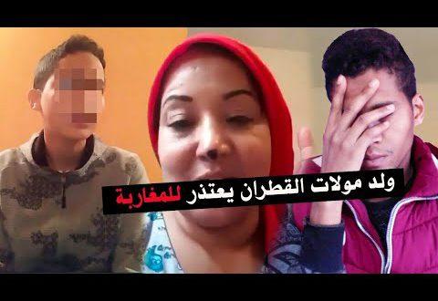 """أكادير : هذا ما قررته المحكمة الابتدائية  في حق """"مولات القطران، وابنها إلياس يتنفس الصعداء بعد فيديو الإستعطاف."""