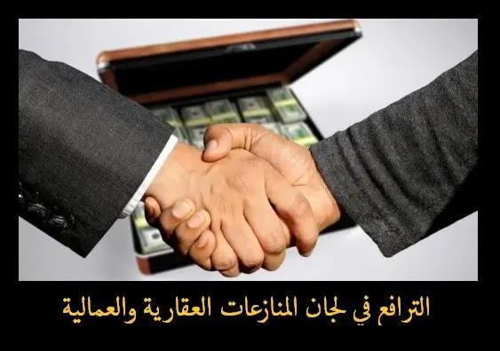 افضل محامي في جدة,محامي شاطر في جدة