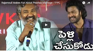 Rajamouli Makes Fun About Prabhas Marriage