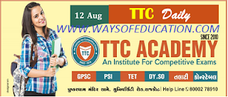 TTC DAILY CURRENT AFFAIRS DATE 12-8-2019 TO 18-8-2019
